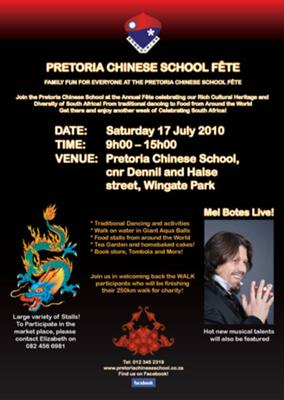 Pretoria Chinese School Fete featuring Mel Botes LIVE!