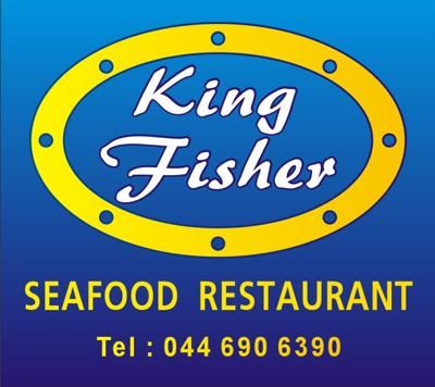 The Kingfisher Restaurant